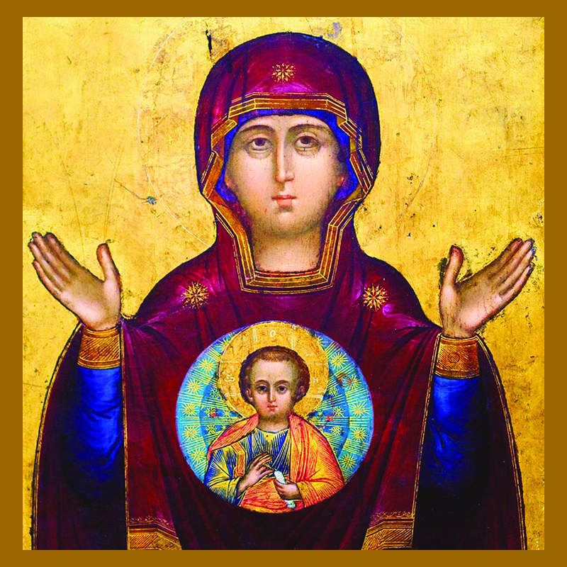 Gratitude of Mary