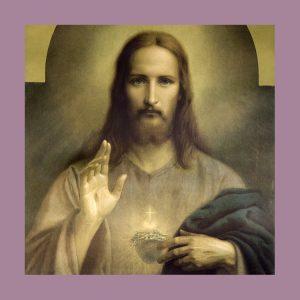 Gaze of Jesus